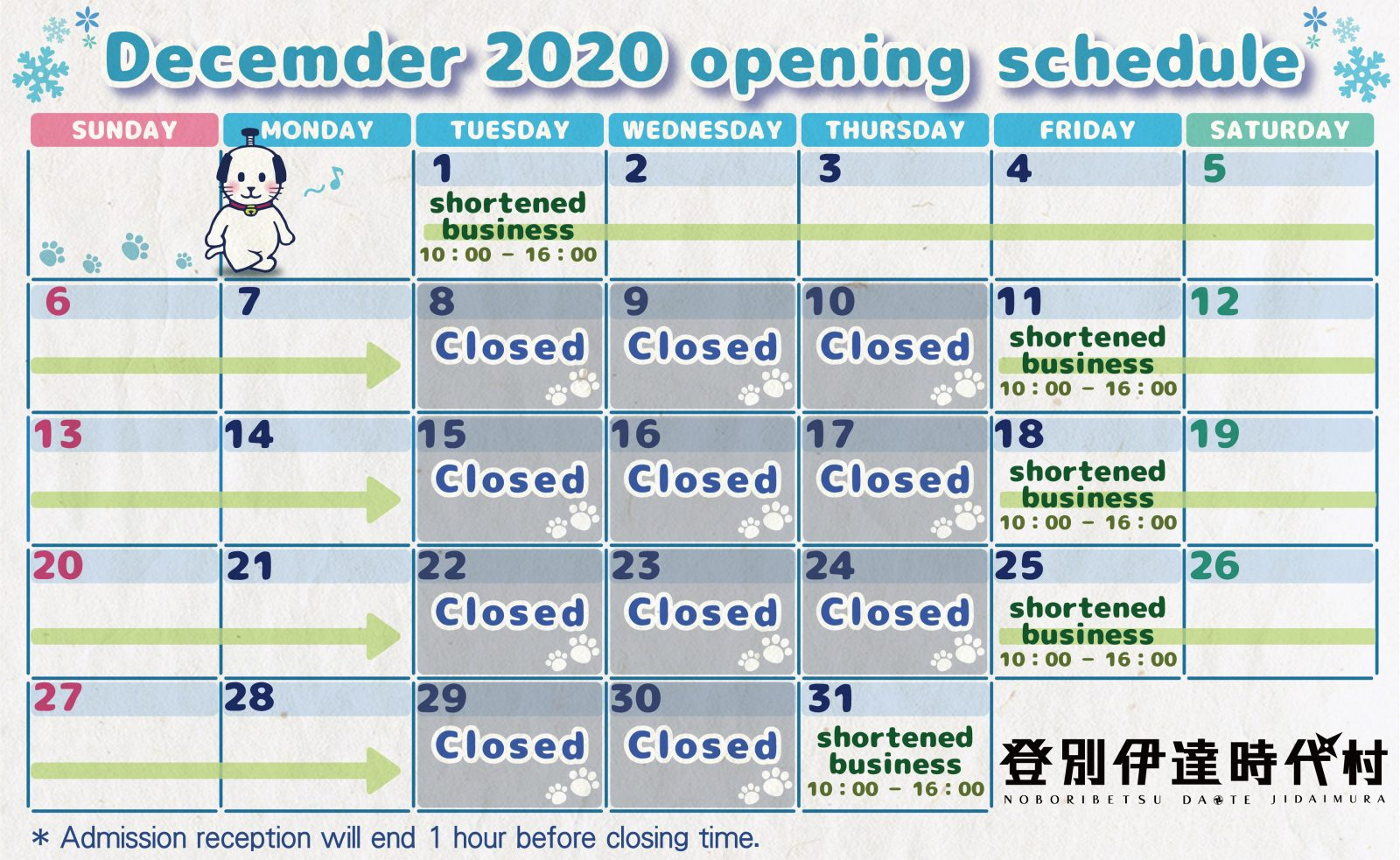 Opening Schedule from November 1st