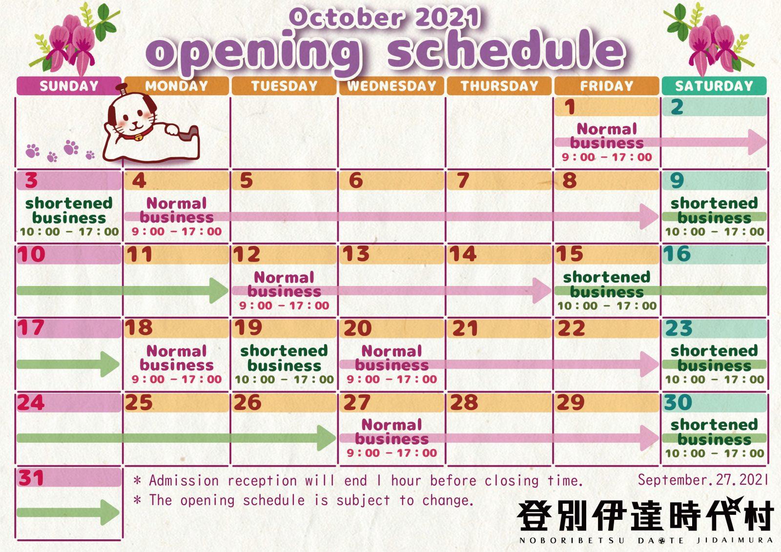 Opening Schedule